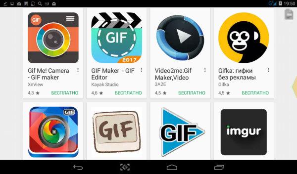 приложения для создания GIF анимации