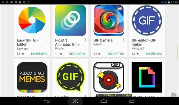 мобильные приложения для создания GIF